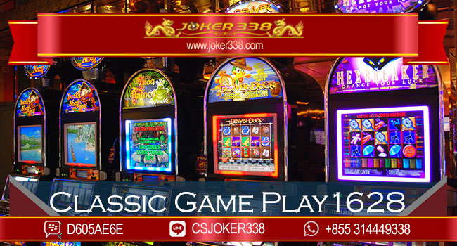 Classic-Game-Play1628